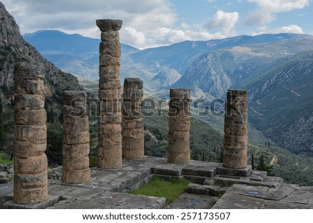 Temple of Apollo at Delphi oracle in Greece - stock photo