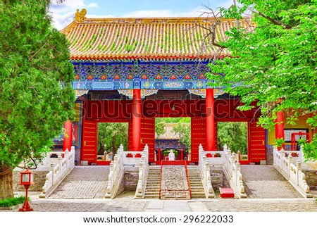 Temple of Confucius at Beijing is the second largest Confucian Temple in China. Beijing. - stock photo
