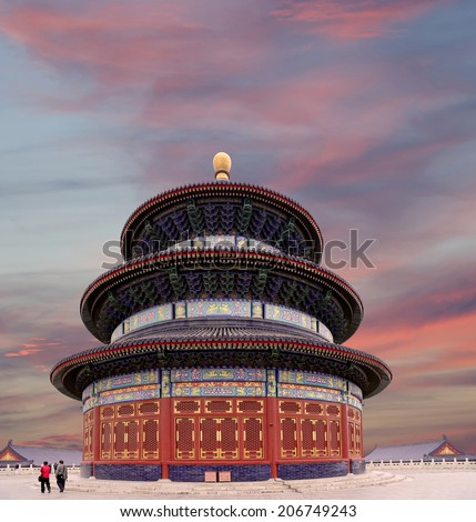 Temple of Heaven (Altar of Heaven), Beijing, China - stock photo