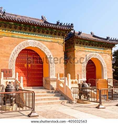 Temple of Heaven complex, an Imperial Sacrificial Altar in Beijing. UNESCO World Heritage - stock photo
