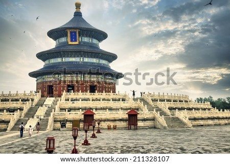 Temple of Heaven in Beijing, China, Qiniandian, Chinese symbol.  - stock photo