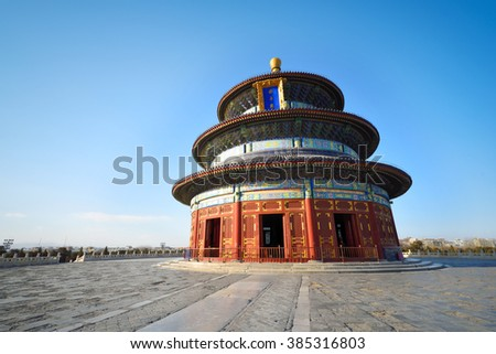 """Temple of Heaven scenary in Beijing,China.Translation:""""Hall of Prayer for Good Harvest"""" - stock photo"""