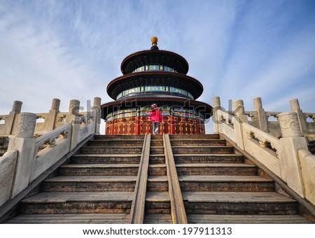 Temple of Heaven (Tian Tan) in Beijing - stock photo