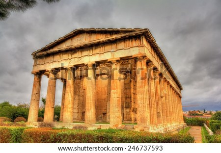 Temple of Hephaestus in Athens - Greece - stock photo