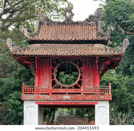 Temple of Literature in Hanoi, Vietnam - stock photo