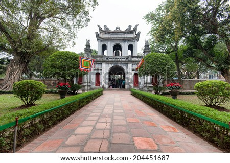 Temple of Literature in Hanoi, Vietnam. The entrance gate  - stock photo