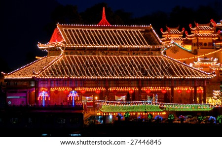 Temple of Supreme Bliss in Malaysia - stock photo