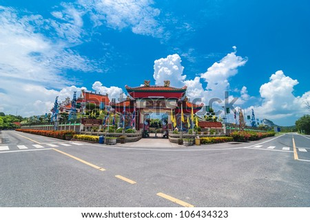 Temple of the God of the Chinese people. The gods. Rights and authority. - stock photo