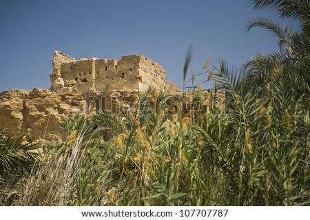 Temple of the Oracle, Siwa - stock photo