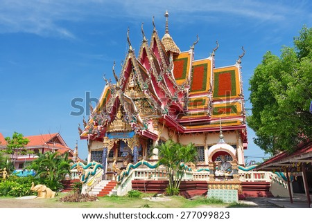 Temple of Wat Plai Laem on the Samui island, Thailand - stock photo