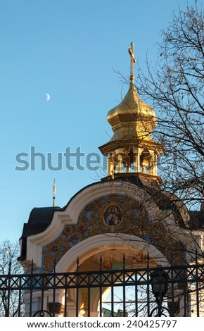 Temple Sophia Cathedral - stock photo