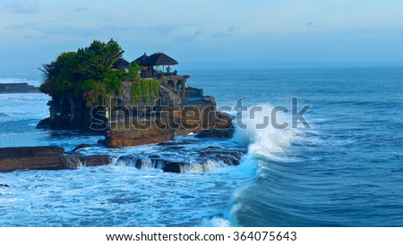 Temple Tanah Lot on south coast of island Bali in Indonesia - stock photo