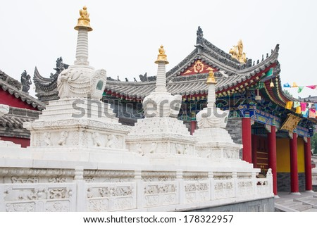 temple , Xian, China,The only one lama temple in Xi  an,was built In 1703 A D ,The qing dynasty   - stock photo
