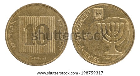 Ten Israeli New Agora coin isolated on white background - stock photo