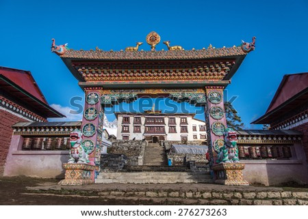 Tengboche monastery, the biggest monastery on the way to Everest base camp, Nepal - stock photo