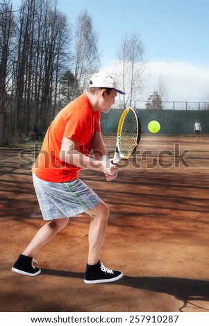 Tennis. - stock photo