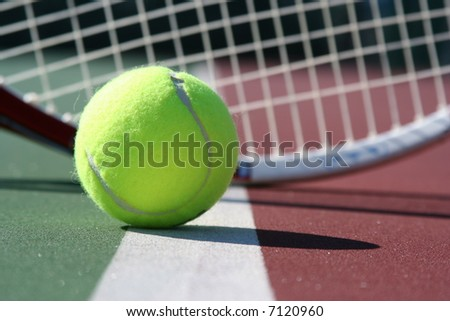 tennis ball before a racquet - stock photo