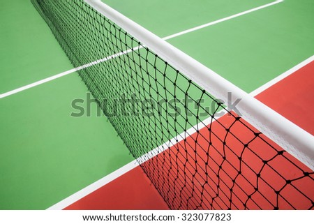Tennis court.  - stock photo