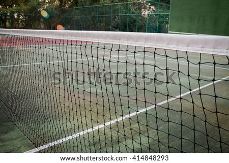 tennis net - stock photo