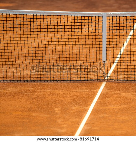 tennis net - stock photo