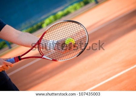 tennis serve - stock photo
