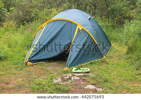 Tent camp - stock photo