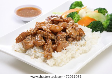 Teri yaki Chicken With Steam Rice - stock photo