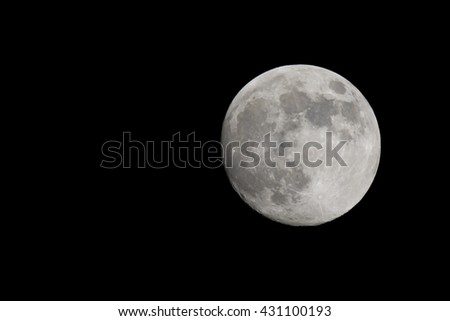 Test photo of the moon - stock photo