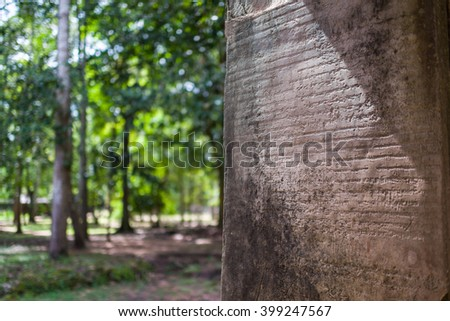 Text carvings in stone at Elephants Terrace and the Leper King Terrace at Angkor Thom. - stock photo