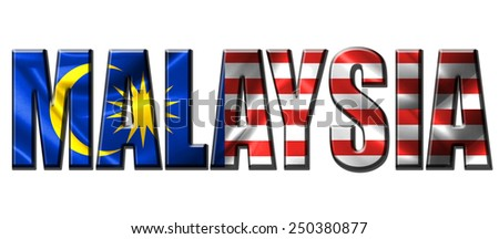 Text concept with Malaysia waving flag - stock photo