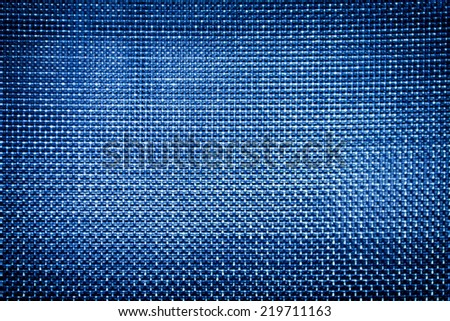 Texture of a black metal grill - stock photo