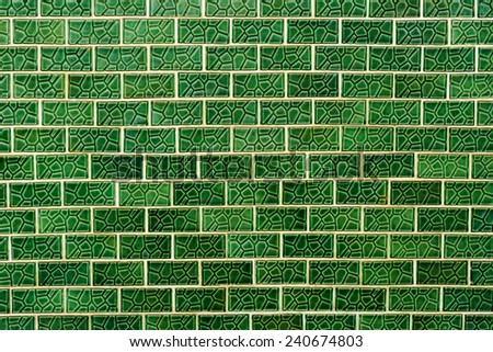 Texture of green tile wall. - stock photo