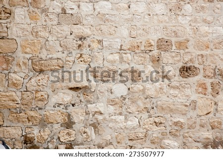 Texture of rock wall for background - stock photo