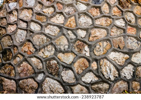 Texture of stone wall. - stock photo