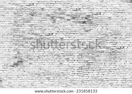 Texture of white brick wall - stock photo