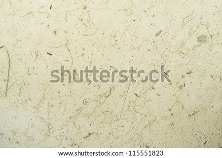 textured paper - stock photo