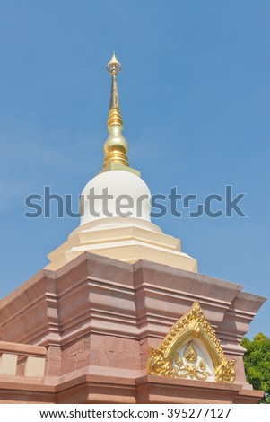 Thai Buddhist style contemporary pagoda under blue sky - stock photo