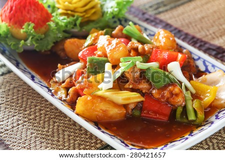 Thai food, Deep fried fish with vegetable in Pineapple sauce (Pad-Preaw-Wan) - stock photo
