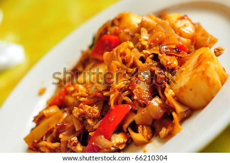 Thai Food: drunken noodle (Pad Kee Mao) - a spicy meal - stock photo