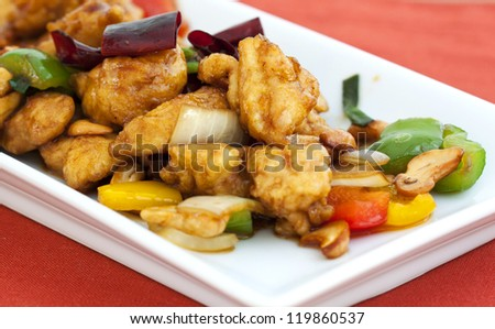Thai food,stir fired chicken with cashew nuts - stock photo