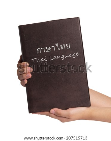 Thai language book - stock photo