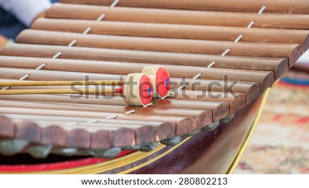 Thai musical instrument (Wooden xylophone) - stock photo