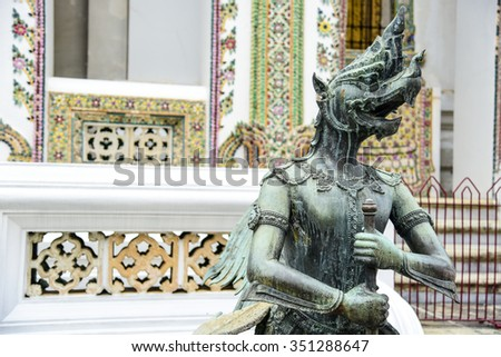 Thai Mythical Creature in the Temple of Emerald Buddha - stock photo