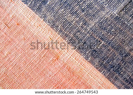 thai silk handcraft peruvian style rug surface close up More this motif & more textiles peruvian stripe beautiful background tapestry persian nomad detail pattern farabic fashionable textile. - stock photo