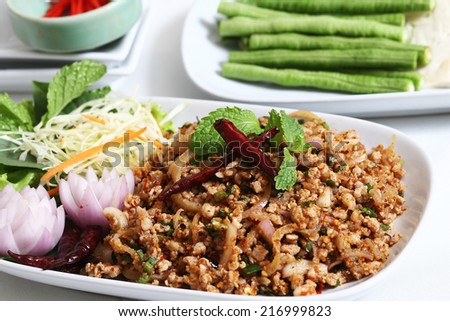 Thai spicy minced pork salad - stock photo