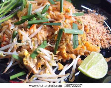 Thai style noodles (Pad thai) - stock photo