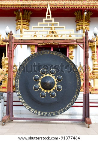 Thai temple gong. - stock photo