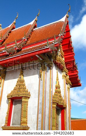 Thai Temple This is public location in Thailand. No trademark or restrict matter in this photo.  - stock photo