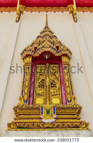 Thai Temple, Wall Thai and Thai Pattern Design on wall ,Traditional Ornament Paint on Temple wall - stock photo