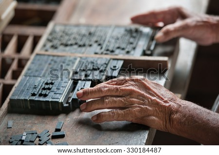 Thai typeset word  in letterpress  - stock photo
